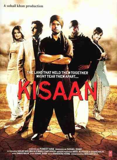 Kisaan movie poster