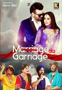 Marriage Da Garriage Poster
