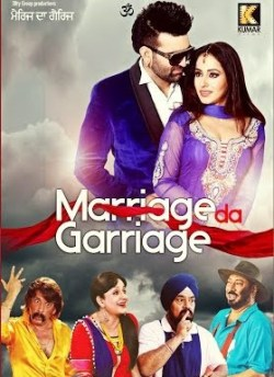 Marriage Da Garriage movie poster