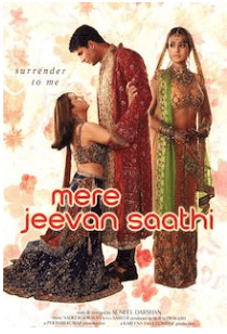 Mere Jeevan Saathi movie poster