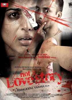 नॉट अ लव स्टोरी movie poster