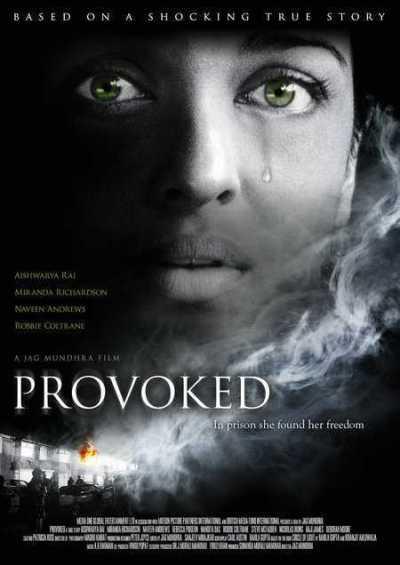 प्रोवकड movie poster