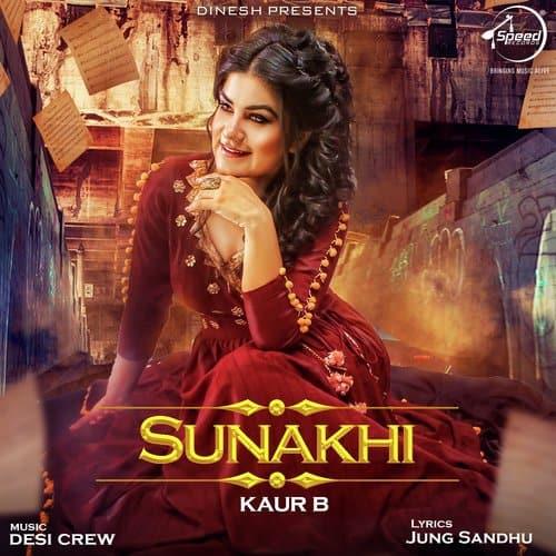 Sunakhi album artwork