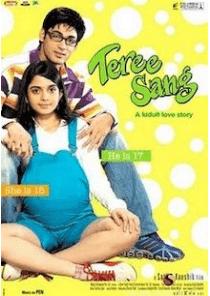Teree Sang movie poster
