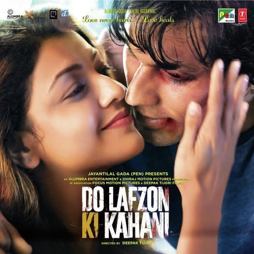Kuch To Hai album artwork