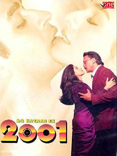 2001 – Do Hazzar Ek movie poster