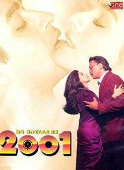 2001 – दो हज़ार एक movie poster