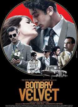 बॉम्बे बेलवेट movie poster
