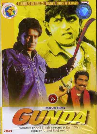 गुंडा movie poster
