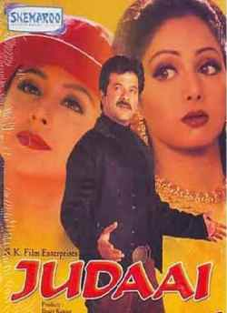 जुदाई movie poster