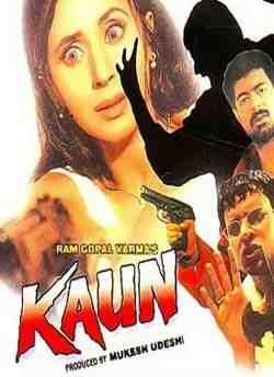 Kaun? movie poster