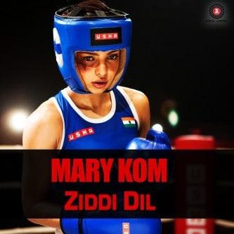 Ziddi Dil album artwork