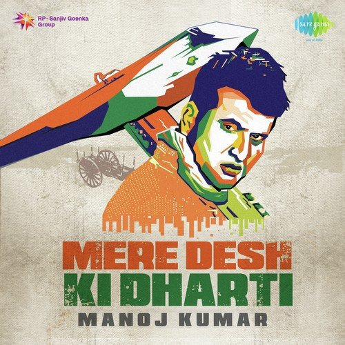 Mere Desh Ki Dharti album artwork