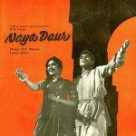 Yeh Desh Hai Veer Jawanon Kaa album artwork