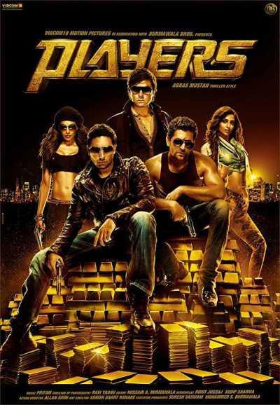 प्लेयर्स movie poster