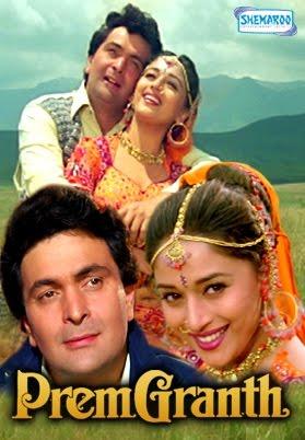 Prem Granth movie poster