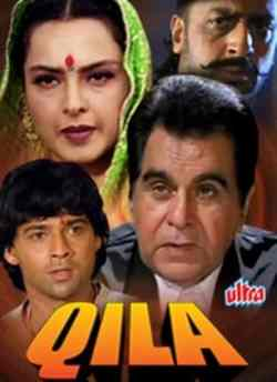 Qila movie poster