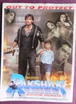 Rakshak movie poster