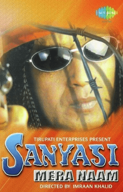 सन्यासी मेरा नाम movie poster
