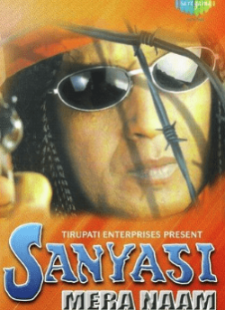 Sanyasi Mera Naam movie poster