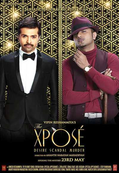 द एक्सपोज़ movie poster