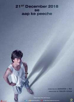 जीरो movie poster