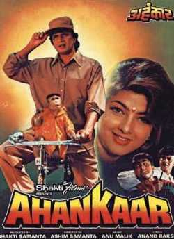 Ahankaar movie poster