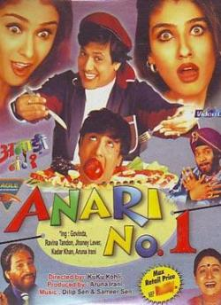 Anari No 1 movie poster