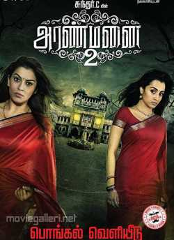 Aranmanai 2 movie poster