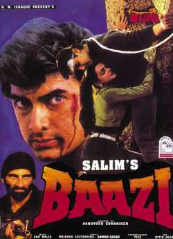 Baazi movie poster