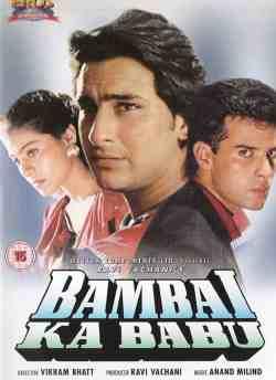 Bambai  Ka Babu movie poster