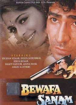 Bewafa Sanam movie poster