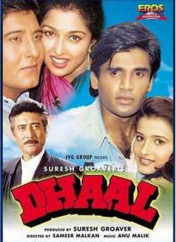 Dhaal movie poster