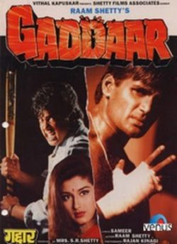 Gaddaar movie poster
