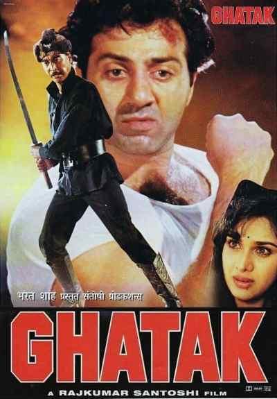 Ghatak movie poster