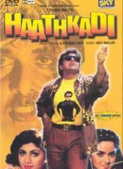 Haathkadi movie poster