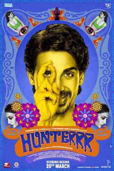 हंटर movie poster