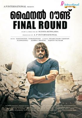 Irudhi Suttru movie poster