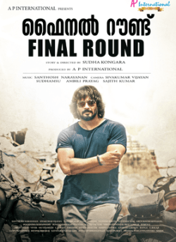 Irudhi Suttru movie poster