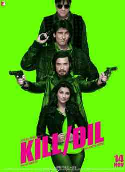 किल दिल movie poster