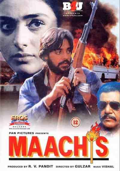 माचिस movie poster