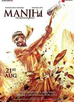 Manjhi – The Mountain Man movie poster