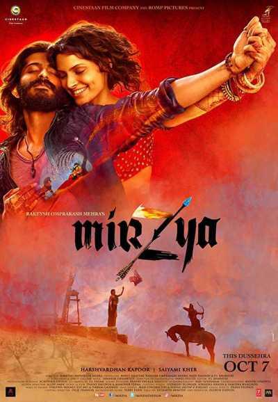 मिर्ज़िया movie poster