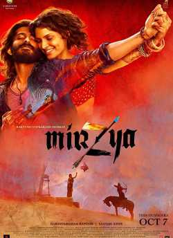 Mirzya movie poster