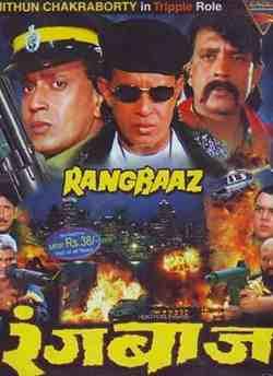 Rangbaaj movie poster