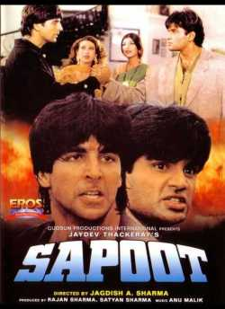 Sapoot movie poster