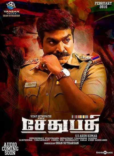 Sethupathi movie poster
