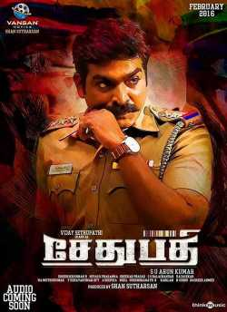 Sethupathi movie poster