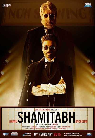 शमिताभ movie poster