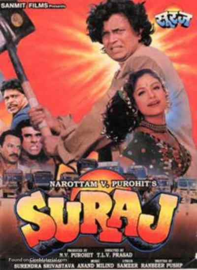 Suraj movie poster